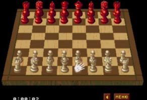 Шахматы 3D для Sega
