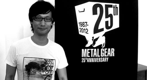 Хидео Кодзима на 25-летии серии