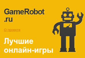 GameRobot