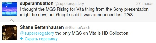 Metal Gear Rising: Revengeance PS Vita
