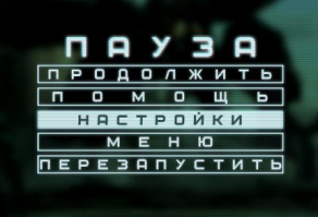 русский Revengeance