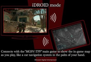 The Phantom Pain для Android