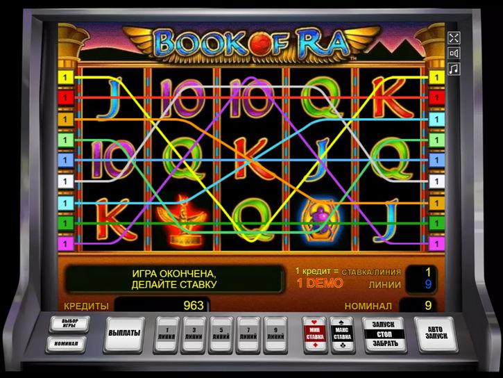 Бесплатные игровые аппараты книги смотреть онлайн чемпионам по покеру
