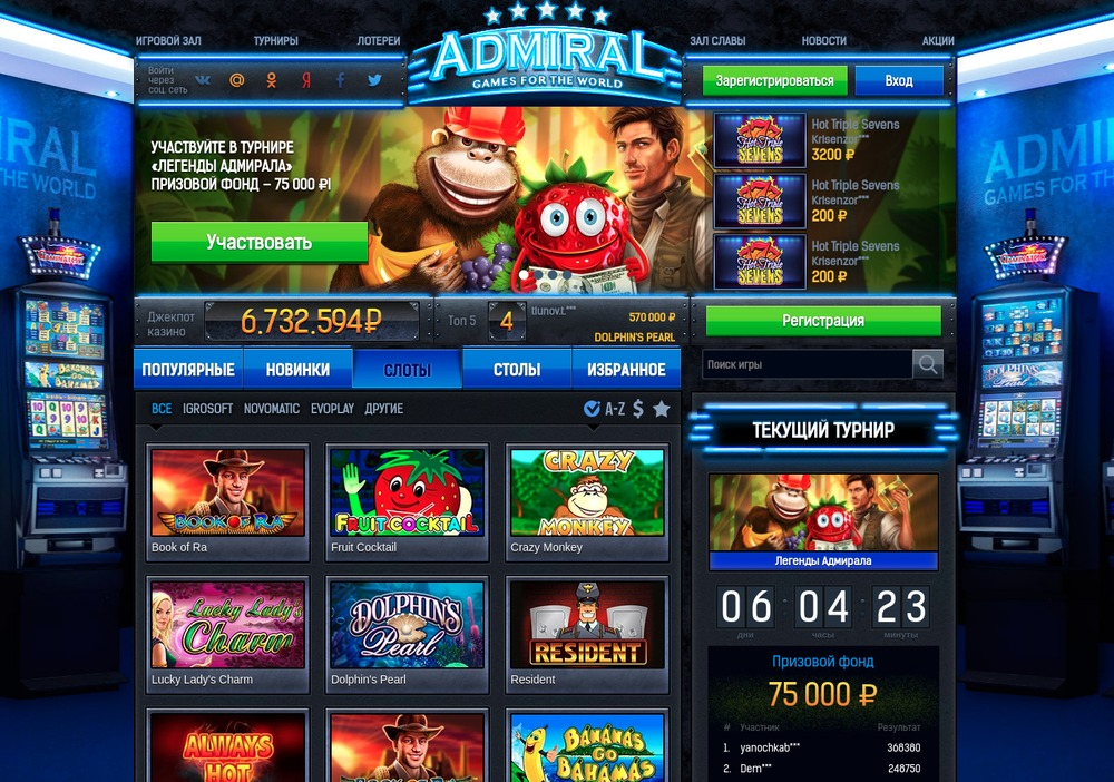 Играть в игровых автоматах на просто так онлайн игровой автомат на реальные деньги